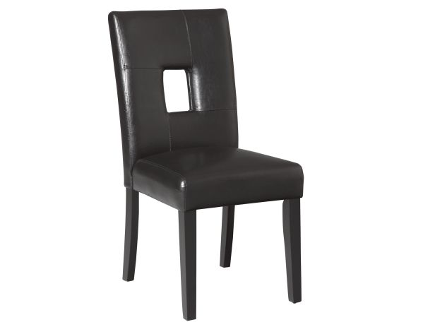 Archstone Dining Chair 1
