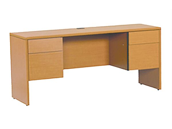 The Halton Kneespace Credenza comes in a warm tiger fruitwood finish and offers a stylish solutio...