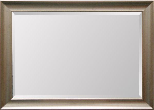 Contemporary Silver Mirror 1
